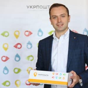 Oleksandr Pertsovskyi, Ukrposhta - Post & Parcel Conference