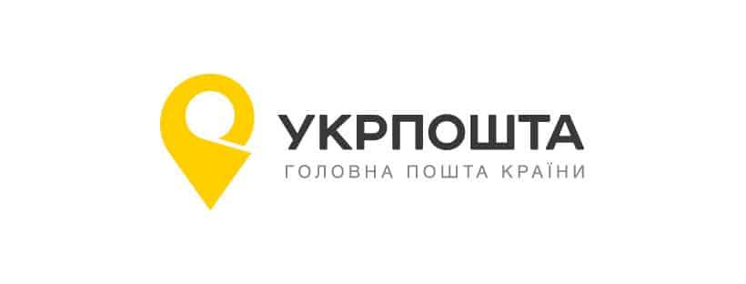 Ukrposhta Company Logo
