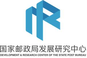 State Post Bureau Logo