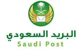 Saudi Post, Leaders in Logistics Conference