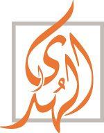AlHuda CIBE Logo
